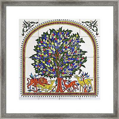 Jericho Tree Of Life Framed Print by Munir Alawi