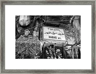 Jerusalem Habad Street Framed Print by John Rizzuto