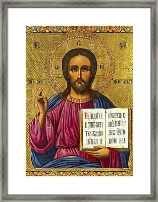 Jesus Bible Icon Framed Print by Munir Alawi