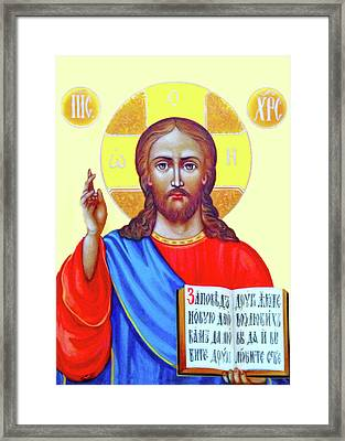 Jesus Bible Framed Print