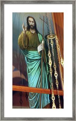 Jesus In Hebron Framed Print by Munir Alawi