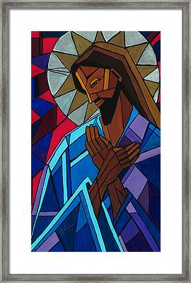 Jesus Framed Print by Mary DuCharme