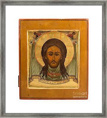 Jesus The Mandylion Framed Print