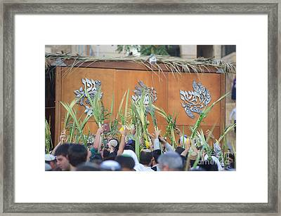 Jewish Sunrise Prayers At The Western Wall, Israel 4 Framed Print