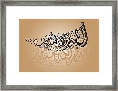 Jili-diwani1 Framed Print by Ali ArtDesign