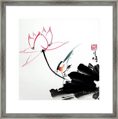Joyful Singer Framed Print by Ming Yeung