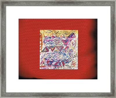 Just A Little Abstract On A Red Satin Pillow Framed Print by Anne-Elizabeth Whiteway