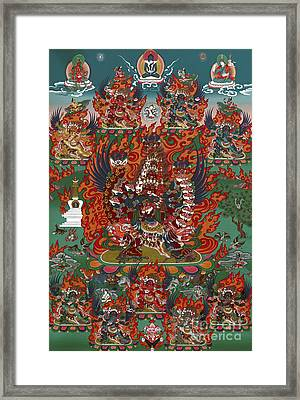Kagye Tsasum Tersar Framed Print