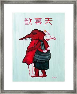 Kangiten Framed Print