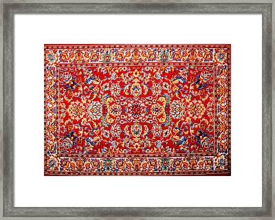 Kayseri Style Weaving 2017 Framed Print