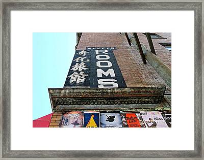 Framed Print featuring the photograph Keefer Rooms by Ethna Gillespie