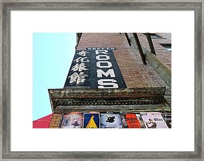Keefer Rooms Framed Print