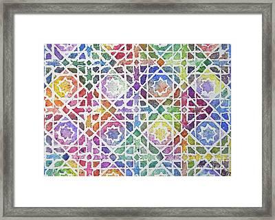 Khalidiya Framed Print