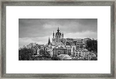 Kiev At Sunset Framed Print