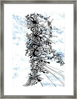 King Of Wind Framed Print