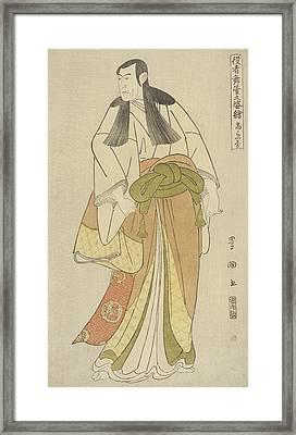 Ko Raiya Framed Print