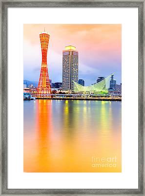Kobe Skyline - Japan Framed Print by Luciano Mortula