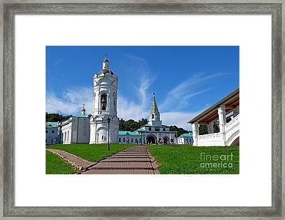 Kolomenskoye Framed Print