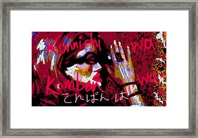 Konnichi Wa Komban Wa Framed Print by Paul Sutcliffe