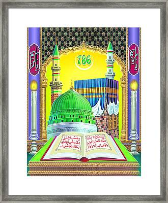 Koran Framed Print by Patrick Hoenderkamp