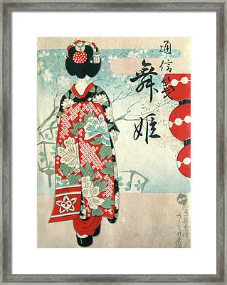 Kyoto Maiko San At The Tea House Framed Print by All Things Japan Gallery