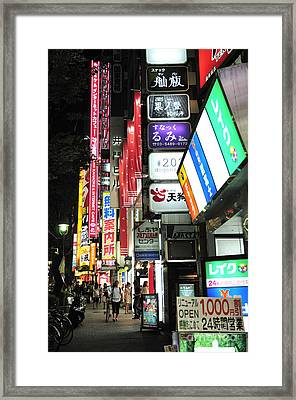 Kyoto Street Neon Signs Framed Print