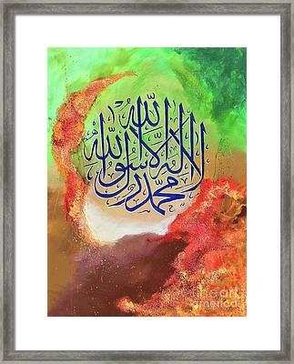 La-illaha-ilallah-2 Framed Print