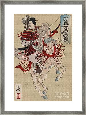 Lady Hangaku Framed Print