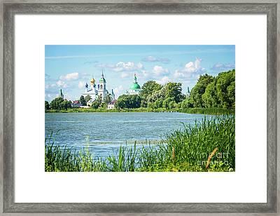 Lake Nero Framed Print