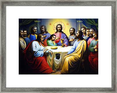 Last Supper Framed Print by Munir Alawi