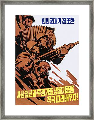 Learn From The People's Army Framed Print by Daniel Hagerman