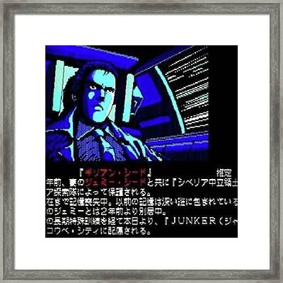Let's See: blade Runner Car Framed Print
