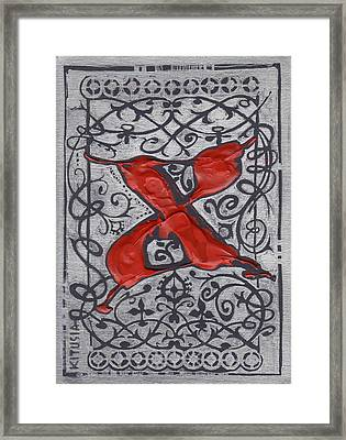 Letter X Framed Print by Kristine Jansone