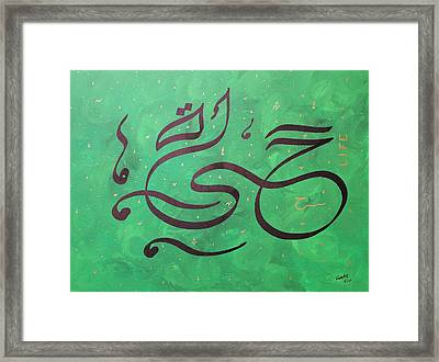 Life In Green Framed Print