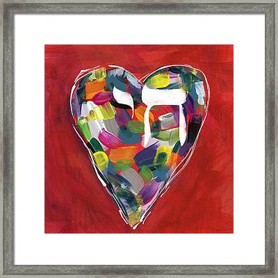 Life Is Colorful - Art By Linda Woods Framed Print