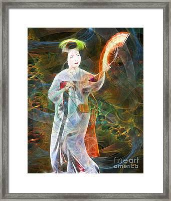 Light Dance Framed Print