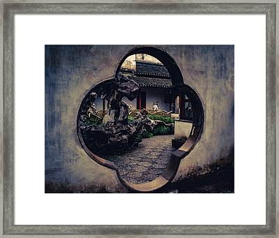 Lion Forest Garden Portal Framed Print