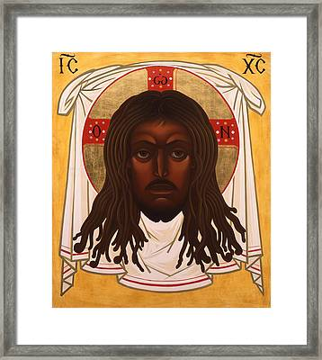 Lion Of Judah Framed Print by Mark Dukes