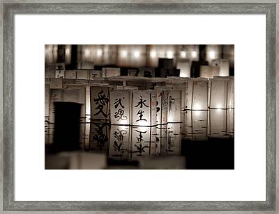 Lit Memories Framed Print by Greg Fortier