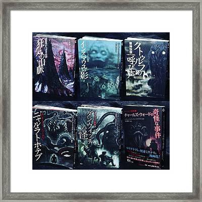 Lots Of H.p. Lovecraft Horror Mangas. I Framed Print