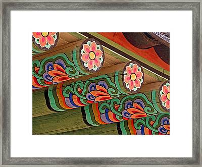 Lotus Beams Framed Print