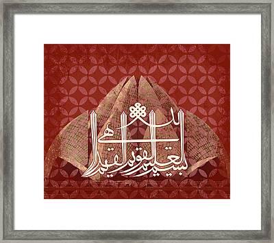 Lotus Temple 1 Framed Print by Misha Maynerick Blaise