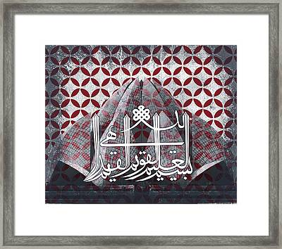 Lotus Temple 2 Framed Print by Misha Maynerick Blaise