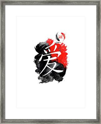Love - Lucky Koi Ink  Framed Print by Magic Mike