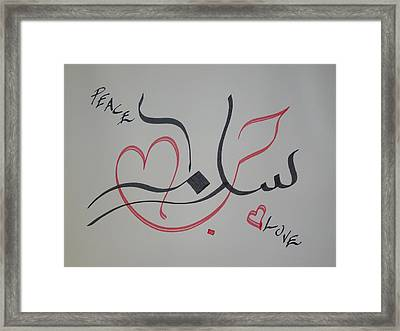 Love N Peace In Red N Black Framed Print by Faraz Khan