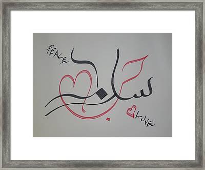 Love N Peace In Red N Black Framed Print by Faraz Khan