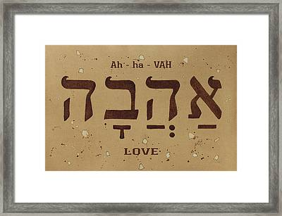 Love Word In Hebrew Typography Framed Print