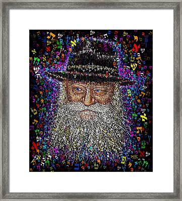 Lubavicher Rebbe Framed Print