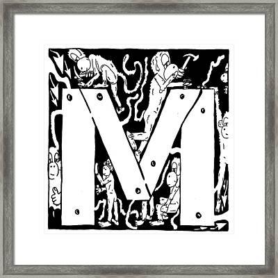 M Maze Framed Print by Yonatan Frimer Maze Artist