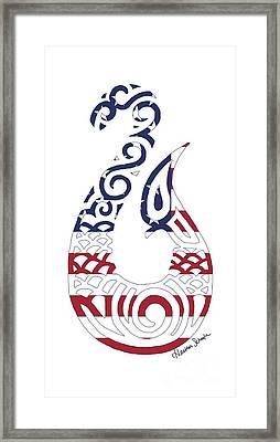 Made In The Usa Tribal Fish Hook Framed Print